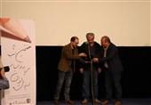 هفتمین شب فیلمنامه نویسان سینمای ایران برگزار شد