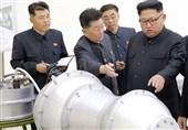 قابلیت تولید هستهای کره شمالی دست نخورده باقی مانده است