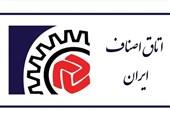 امضای تفاهمنامه بین وزارت کشور و اتاق اصناف برای توسعه اشتغال
