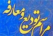 مدیرکل جدید اوقاف و امور خیریه استان کرمان منصوب شد