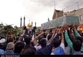پیکر شهید مدافع حرم تیپ زینبیون در قم تشییع شد