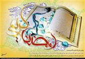 مسوولین تهذیب نفس را از ماه مبارک رمضان آغاز کنند