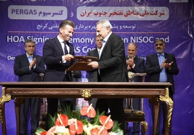 Iran Signs Major Oil Deal with Pergas after Total Backtracks