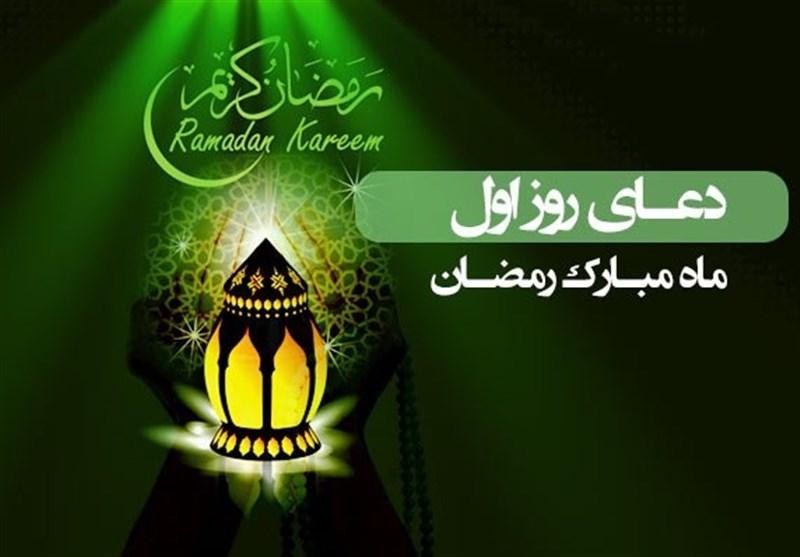 دعای روز اول ماه رمضان/ تفاوت روزۀ خاص با عام در کلام آیتالله مجتهدی + صوت