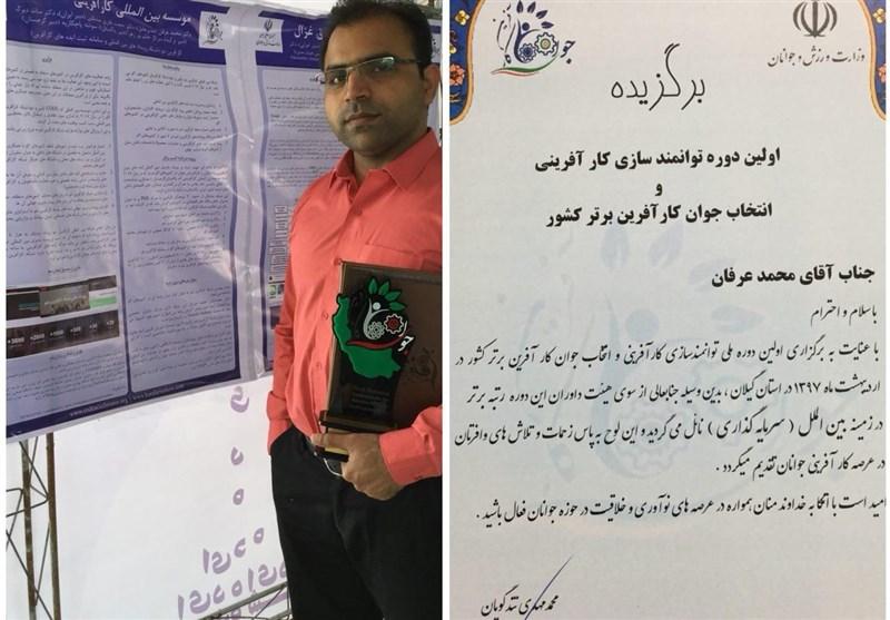 انتخاب یک جوان پاکستانی به عنوان کارآفرین برتر کشور در حوزه بینالملل