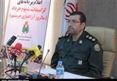 سمنان| نشست خبری مدیرکل حفظ آثار دفاع مقدس استان سمنان به روایت تصاویر