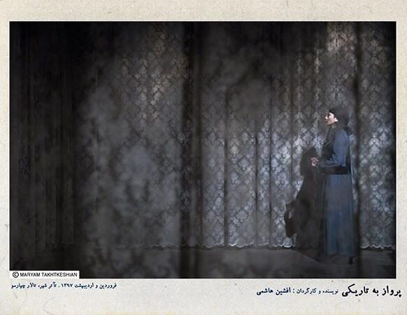 اخبار سینمای ایران   قدرتنمایی بدمنها  پرواز به تاریکی نگاهی به نمایش