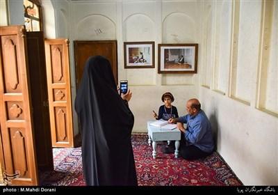 Imam Khomeini's House in Najaf