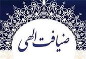 سمنان| طرح ضیافت الهی در جوار بقاع متبرکه استان سمنان برگزار میشود