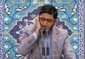 تلاوت مسیح پور در حسینیه امام خمینی(ره) + فیلم