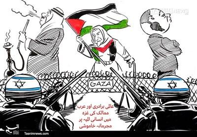 عربوں کی خاموشی، قدس کی پیٹھ میں چھرا گھونپنے کے مترادف