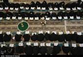 Collective Quran Reciting Program in Iran's Holy City of Qom