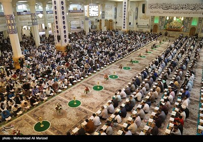 Collective Quran Reciting Program in Iran's Holy City of Qom