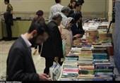 هشتمین نمایشگاه بینالمللی کتاب در سنندج برپا میشود