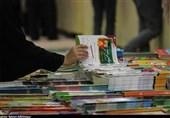دوازدهمین دوره نمایشگاه بزرگ کتاب استان اردبیل برگزار میشود