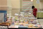 برگزاری نمایشگاه کتاب اصفهان در آبان ماه