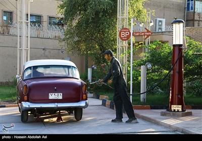 موزه نخستین پمپ بنزین ایران - آبادان