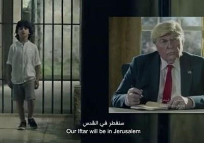"""فلسطینی بچہ اور ٹرمپ: """"افطار بیت المقدس میں کریں گے"""""""