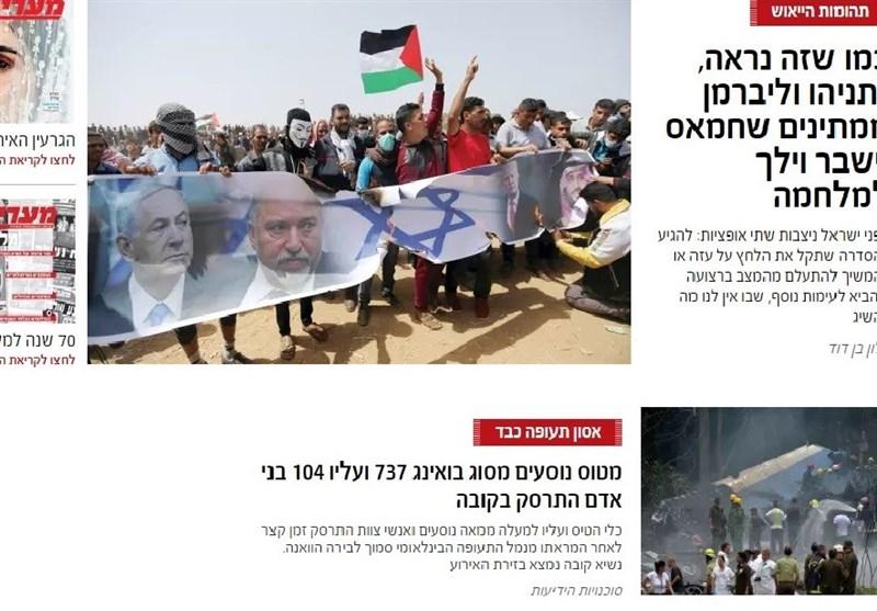 رسانههای صهیونیستی در یک نگاه|مدعی شکست ایران هستیم اما مقابل چند بادبادک عاجزیم؛ جنگ پرتلفات در انتظار اسرائیل