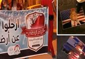 Bahreyn Halkı Ülkedeki Amerika Ve Yabancı Güçlerin Bulunmasını Protesto Etti
