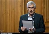مراسم تحلیف سیدمحمدعلی افشانی شهردار تهران