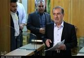 تصویب بودجه شورای عالی استانها