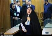 رد لایحه ساماندهی و یکپارچهسازی مراکز امداد و نجات در شهر تهران