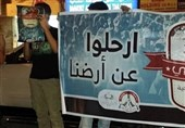 Protesters Demand Pullout of US Naval Forces from Bahrain