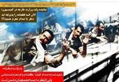 خاطره سردار باقرزاده از کمیسیون اسرا پس از پذیرش قطعنامه 598
