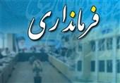آئین معارفه فرماندار جدید کاشان برگزار شد