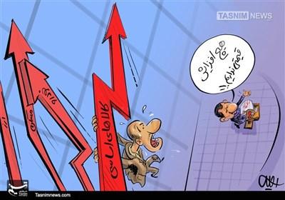کاریکاتور/ بازار تحتکنترل است، افزایشقیمت نداریم!!!