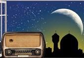 زمان پخش سریالهای رادیویی در ماه رمضان