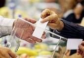 شیراز  انتخابات اتاق اصناف مرکز فارس با 12 کاندیدا برگزار میشود