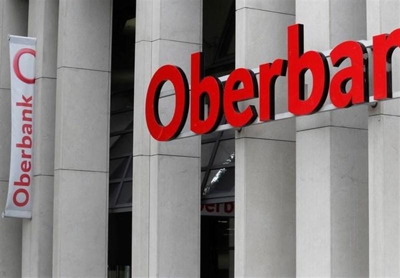 اوبر بانک اتریش هم مراودات خود با ایران را خاتمه میدهد