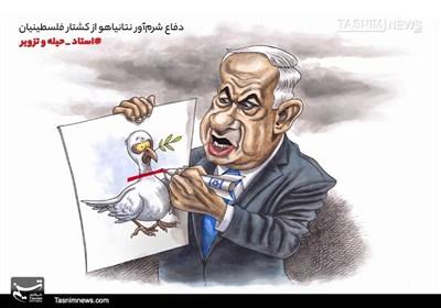 کاریکاتور/ استاد حیله و تزویر!!!