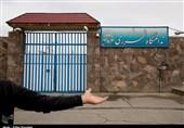 تکذیب ادعای یک رسانه درباره وضعیت زندان زندان در شهر ری