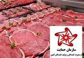 چرا سازمان حمایت به فروش غیرقانونی گوشتهای 900 هزار تومانی بی اعتناست؟