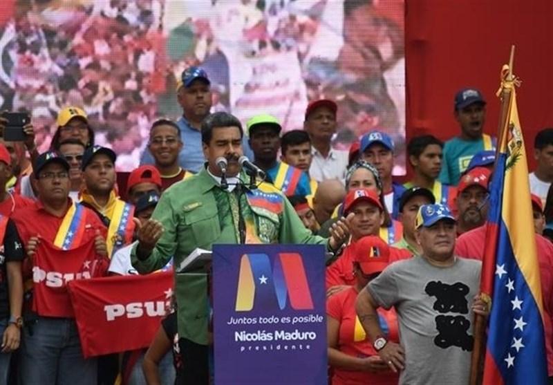 فنزویلا: العقوبات الأمریکیة الجدیدة غیر قانونیة