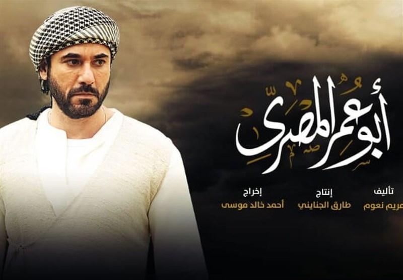 Ebu Ömer El Mısri İsimli Dizi Mısır Ve Sudan Arasında Krize Neden Oldu