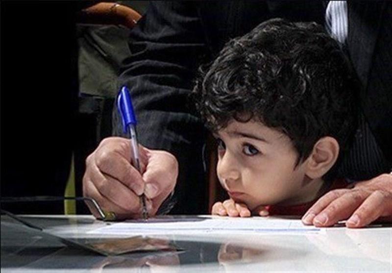 ثانیهشمار آغاز ثبتنام مدارس؛ روزهای بلاتکلیفی خانوادهها
