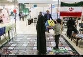 تہران میں قرآن کریم کی 26ویں بین الاقوامی نمائش کا آغاز