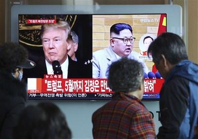 کره شمالی منتظر حرکت جسورانه ترامپ است