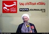 """پیگیری موضوع حذف عنوان """"شهید"""" از معابر در کمیسیون فرهنگی مجلس"""