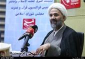 انتقاد نماینده مجلس از عملکرد شورای توسعه فرهنگ قرآنی