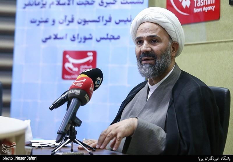 نماینده مردم مشهد در مجلس: در زمینه حمایت از پیامرسانهای داخلی اراده جدی وجود ندارد