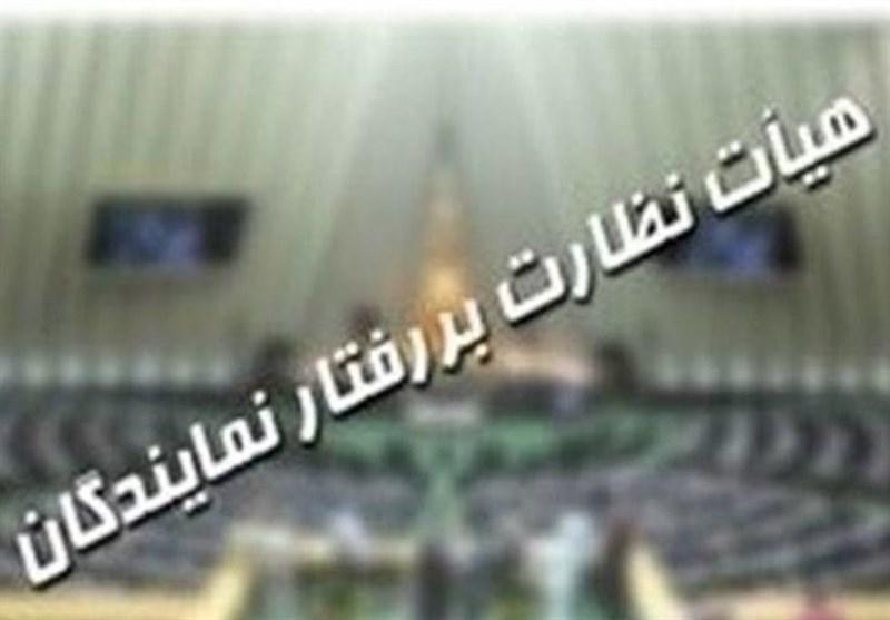 شکایت نمایندگان مجلس از 2 عضو فراکسیون امید