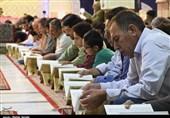 محفل انس با قرآن در مساجد تهران همزمان با ماه مبارک رمضان + جدول