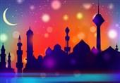 کردستان| آداب و سنتهای سنندجیها در ماه مبارک رمضان+فیلم