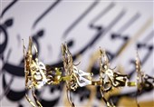چهارمین سوگواره شعر ام المومنین خدیجه کبری (س) برگزار می شود