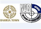 نیب نے بحریہ ٹاؤن کراچی اور راولپنڈی کیخلاف تحقیقات کا حکم دیدیا